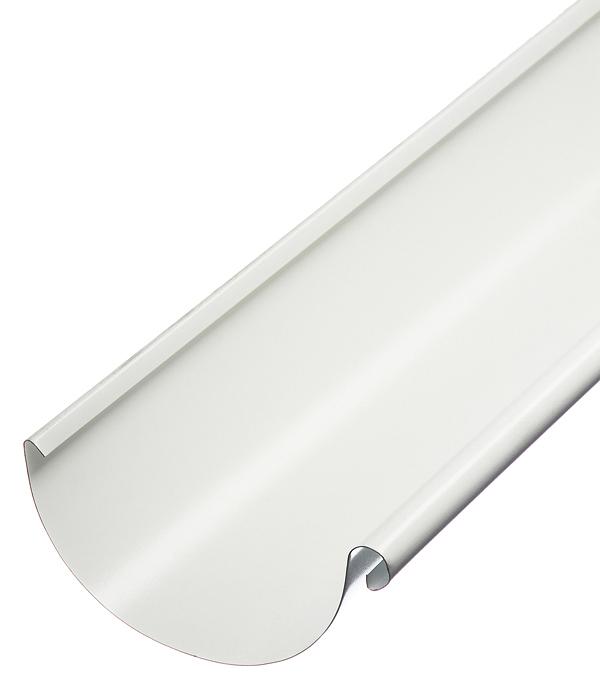 Желоб водосточный Grand Line металлический d125 мм 2,5 м белый RAL 9003 стоимость