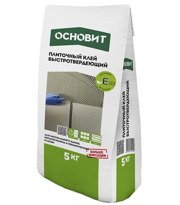 Клей для плитки Основит Гранипликс АС15 R Ld быстротвердеющий серый (класс С1) 5 кг