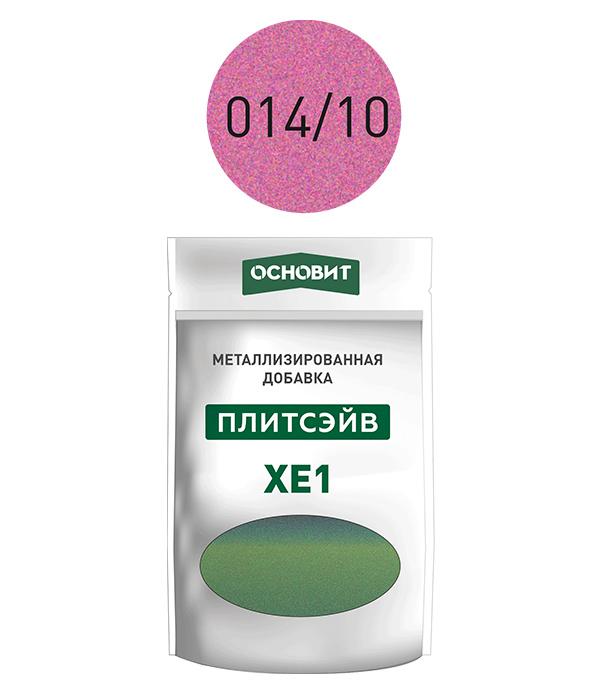 Добавка металлизированная для эпоксидной затирки Основит Плитсэйв XE1 014/10 Малиновый 0,13 кг