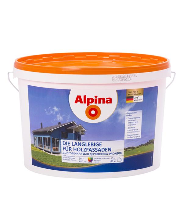 цена на Краска водно-дисперсионная для деревянных фасадов Alpina Die Langlebige fur Holzfassaden белая база 1 10 л
