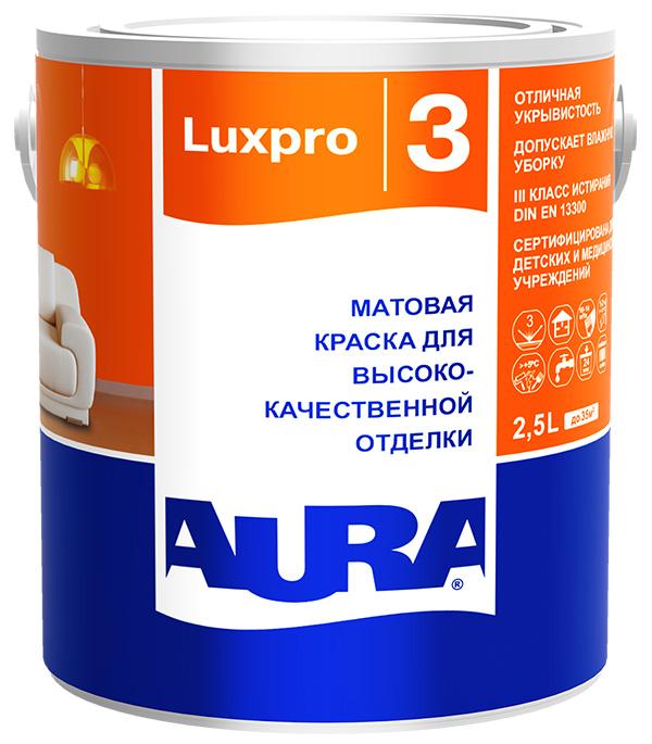 Краска водно-дисперсионная Aura LuxPro 3 влагостойкая белая основа А 2,5 л