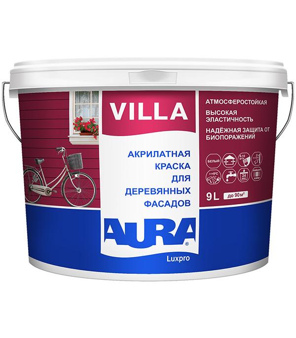 Фото - Краска водно-дисперсионная для деревянных фасадов Aura Villa база TR 9 л добавки