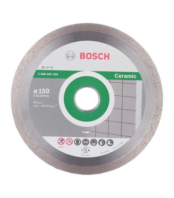 Диск алмазный сплошной по керамике Bosch Professional 150х22.2 мм диск алмазный сплошной по керамике 180х25 4 22 2 мм shaft