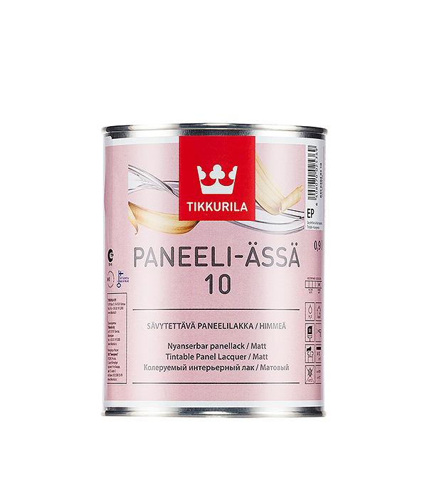 Лак водоразбавляемый Tikkurila Paneeli-Assa основа EP матовый 0.9 л защитный состав д внутр работ paneeli assa ep 9л