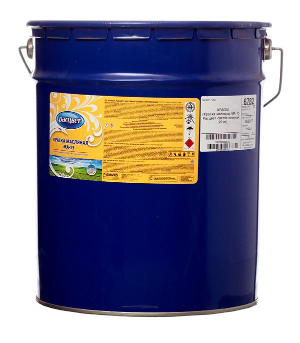 цена на Краска масляная МА-15 светло-зелёная Расцвет Empils 20 кг