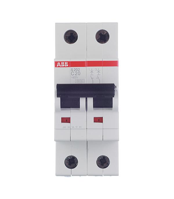 Автомат 2P 20А тип С 6 kA ABB S202 автомат 1p 20а тип c 4 5ка dekraft ba 101