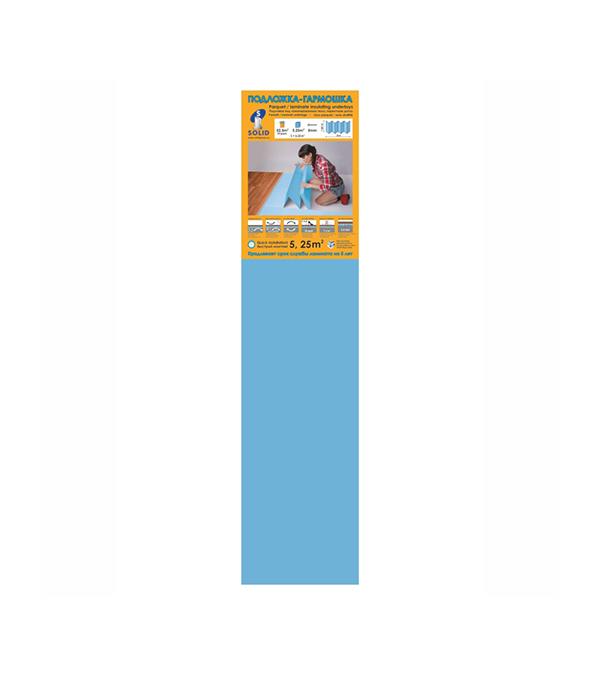 Купить Подложка-гармошка ХПС 5 мм (1, 05х5 м) Солид 5, 25 кв.м, Solid