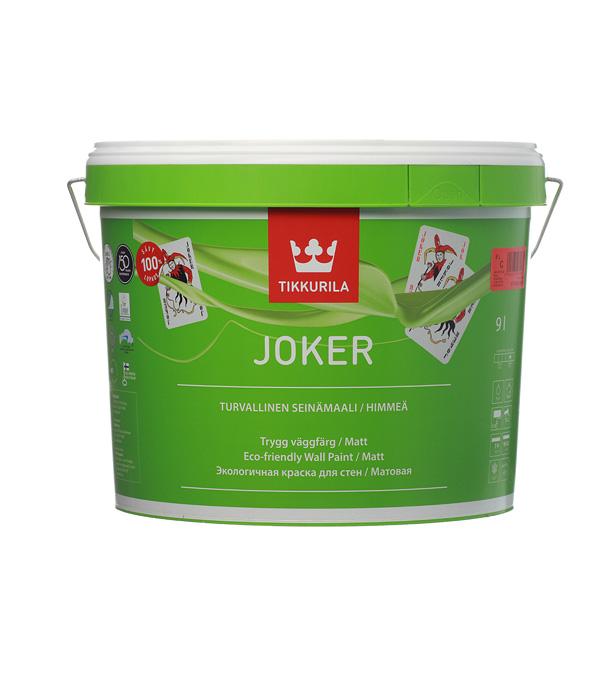 Купить Краска в/д Tikkurila Joker акрилатная основа С матовая 9 л