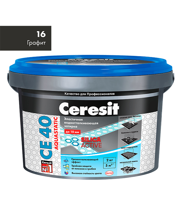 Купить Затирка Ceresit СЕ 40 aquastatic №16 графит 2 кг, Графит