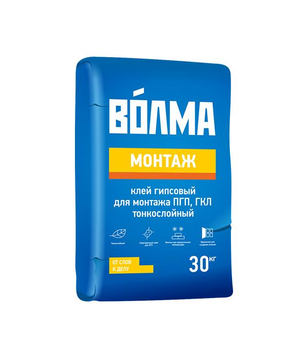 Клей гипсовый монтажный ВОЛМА-Монтаж 30 кг клей монтажный волма монтаж 30кг