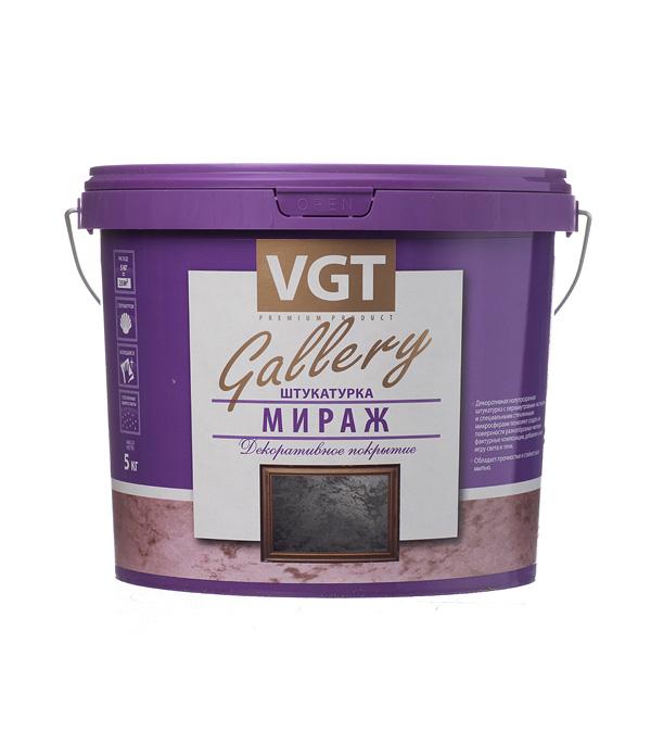 Штукатурка декоративная VGT Мираж серебристо-белая 5 кг цена