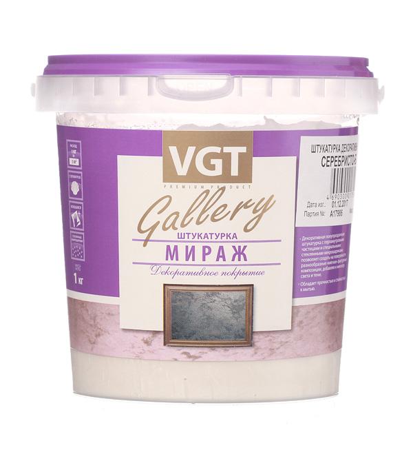 Штукатурка декоративная VGT Мираж серебристо-белая 1 кг цена