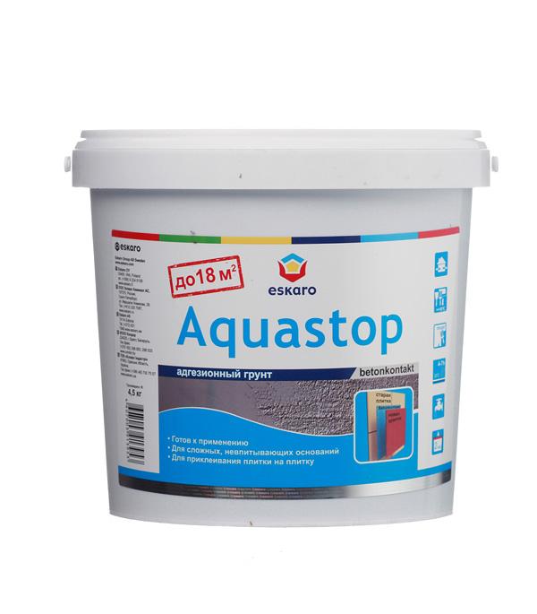 Грунт бетоноконтакт Eskaro Aquastop 4,5 кг
