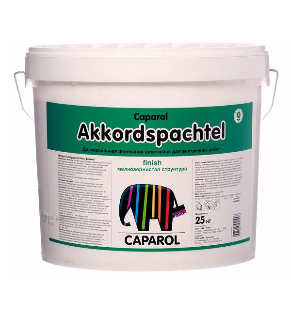 Шпатлевка финишная Caparol Akkordspachtel дисперсионная 25 кг основит штукатурка фасадная основит стартвэлл pc21 т 21 25 кг