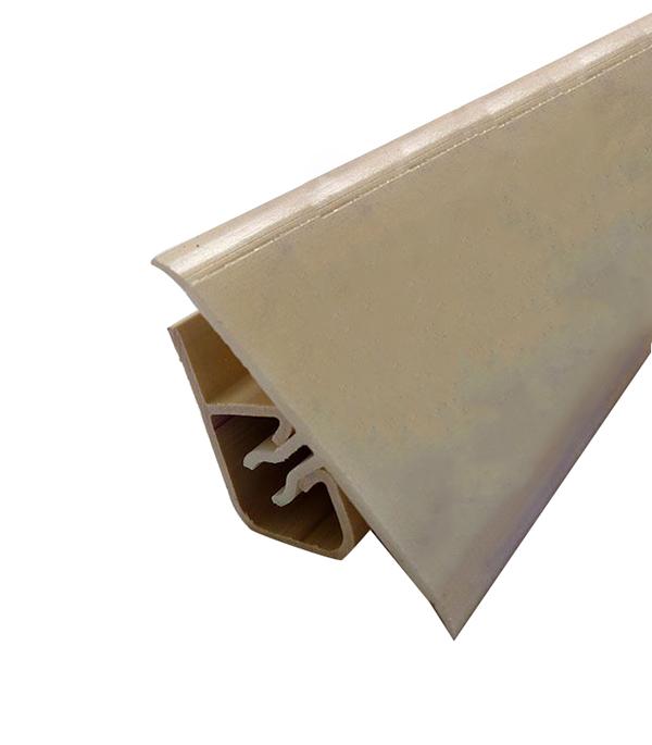 Уголок двухсоставной для кафельной плитки внутренний самоклеящийся 25х25х1800 мм бежевый мрамор с фурнитурой