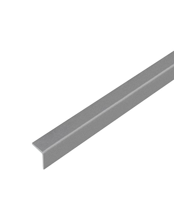 Уголок ПВХ 20х20х2600 мм серый металлик стоимость