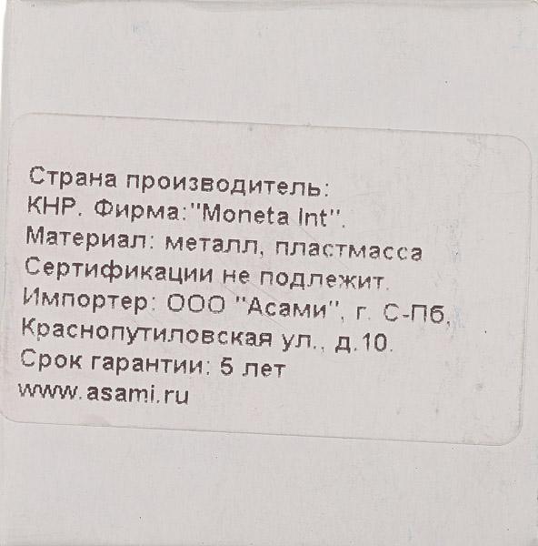 Замок мебельный Moneta М303 16 мм (серебро) 2 ключа.