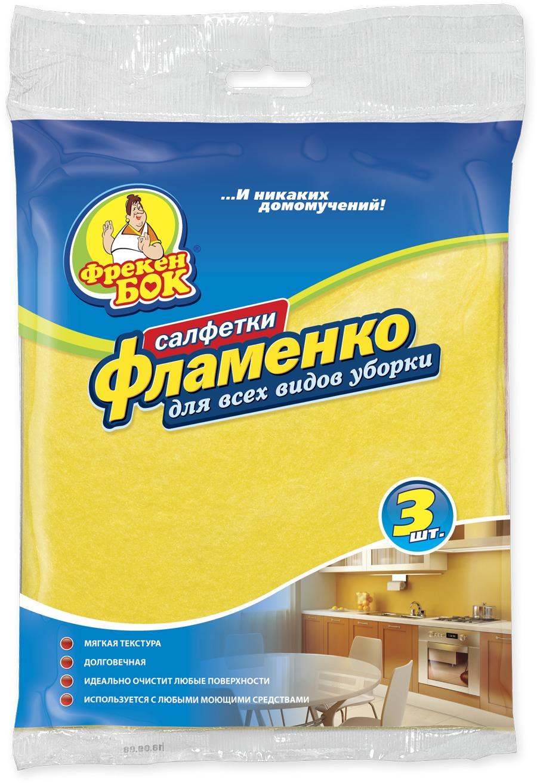 салфетки для уборки valiant салфетка для уборки 30 30 см оранжевая шт Салфетка для уборки Фрекен Бок вискоза 32х38 см (3 шт)