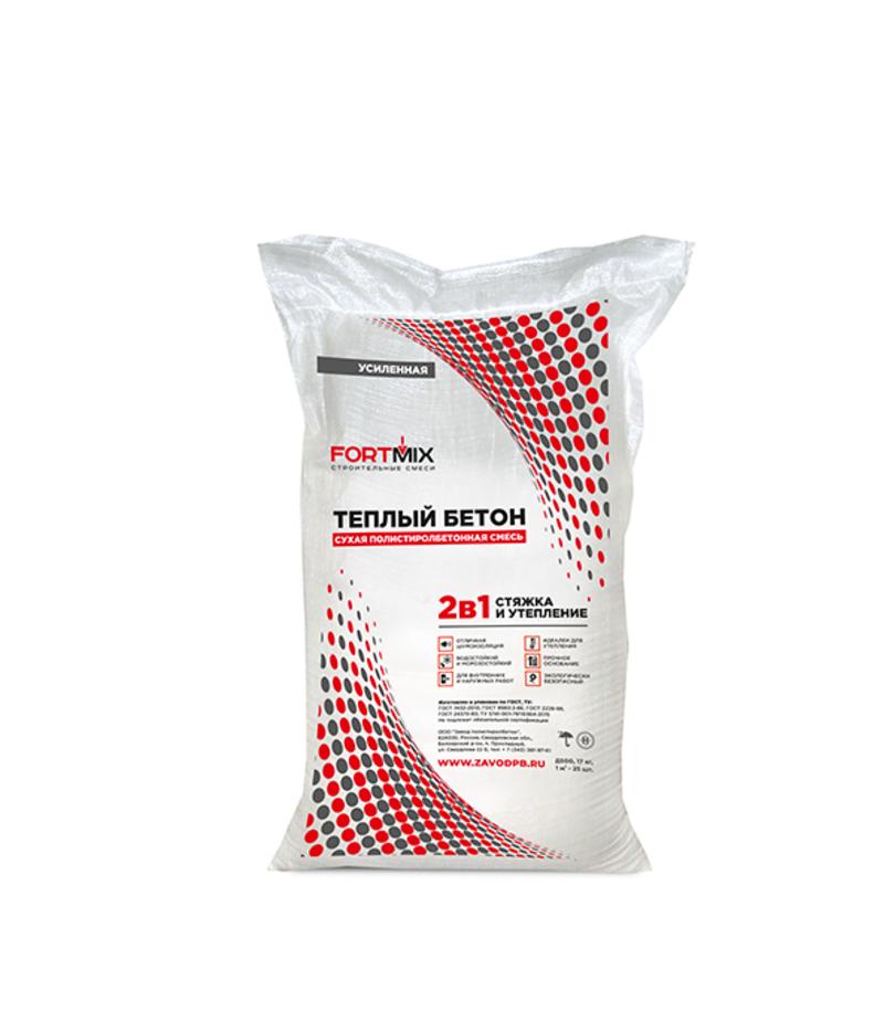 Легкий бетон купить в спб раствор готовый кладочный цементной марки 200 характеристики