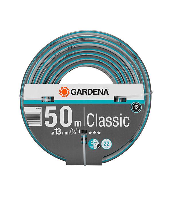 Шланг поливочный Gardena Classic 1/2 50 м трехслойный (18010-20) цена