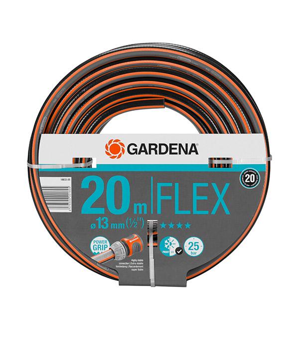 Шланг поливочный Gardena Flex 1/2 20 м трехслойный (18033-20) цена