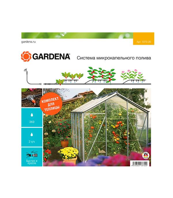 цена на Комплект со шлангом для микрокапельного полива Gardena (01373-20)