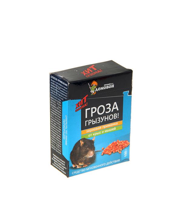 Зерновая приманка от крыс и мышей Гроза (зерно в контейнере) 100 г зерновая приманка от крыс и мышей тесто сырный брикет 100 г