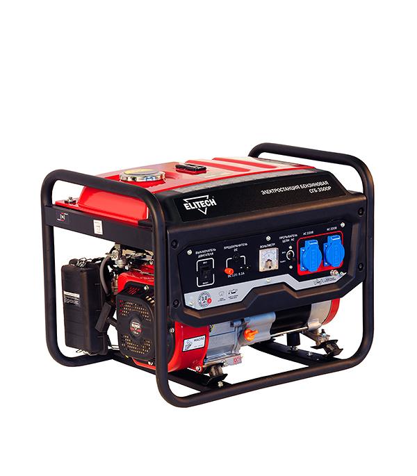 Генератор бензиновый Elitech СГБ 3500 Р 2.8 кВт электрогенератор elitech сгб 2500 р