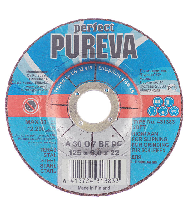Круг зачистной по металлу Pureva (431383/13833) 125х22х6 мм цена 2017