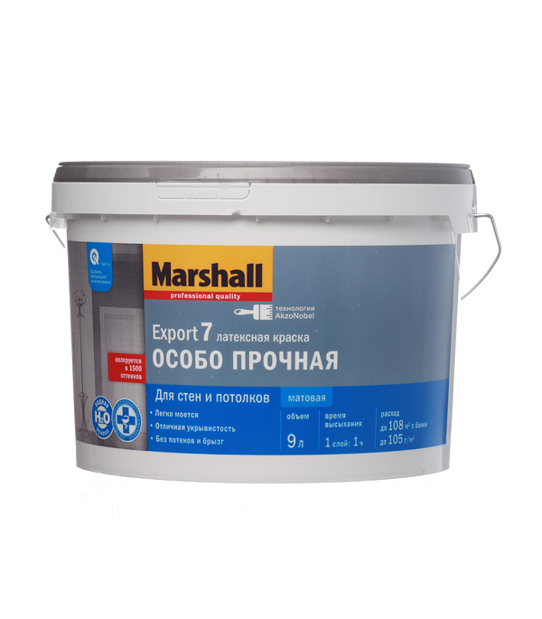 Краска водно-дисперсионная Marshall Export 7 моющаяся белая основа BW 9 л цена 2017