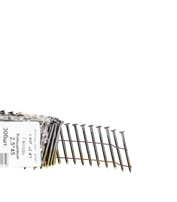 Гвозди 2,5x45 мм с кольцевой накаткой (300 шт.) гвозди с кольцевой накаткой 3000 шт 3 05х90 мм для гвоздезабивного пистолета n90 fubag 140107