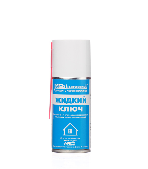 Жидкий ключ Bitumast аэрозоль 210 мл gunk l204 жидкий ключ 5 в 1