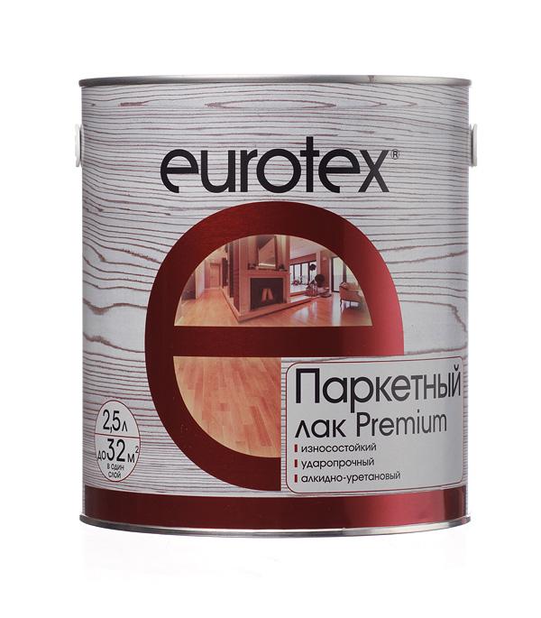 Лак алкидно-уретановый паркетный Eurotex Premium бесцветный 2,5 л полуматовый