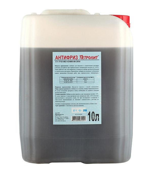 цена на Антифриз для бетона Петролит 10 л