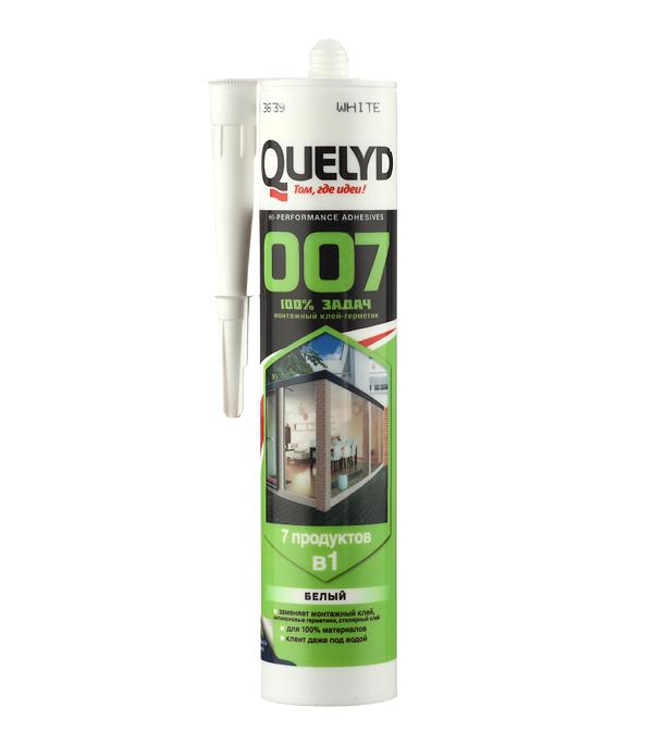 Клей-герметик Quelyd 007 белый 430 г