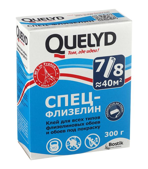 Клей для флизелиновых обоев Quelyd Спец-флизелин 300 г стоимость