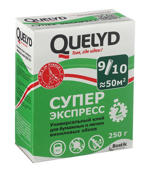 Клей для бумажных и легких виниловых обоев Quelyd Супер Экспресс 250 г стоимость