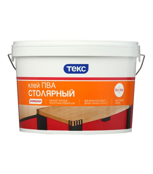 Клей ПВА Текс Столярный универсал 10 кг