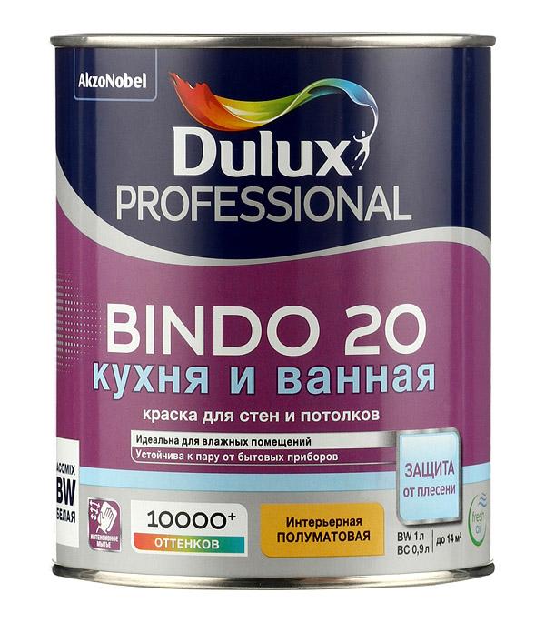 Краска водно-дисперсионная Dulux Bindo 20 кухня и ванная моющаяся белая основа BW 1 л фото
