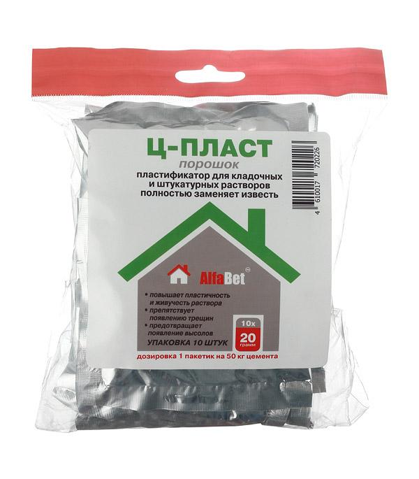 цена на Пластификатор для кладочных и штукатурных растворов АльфаБетон Ц-Пласт порошок 200 г (10х20 г)