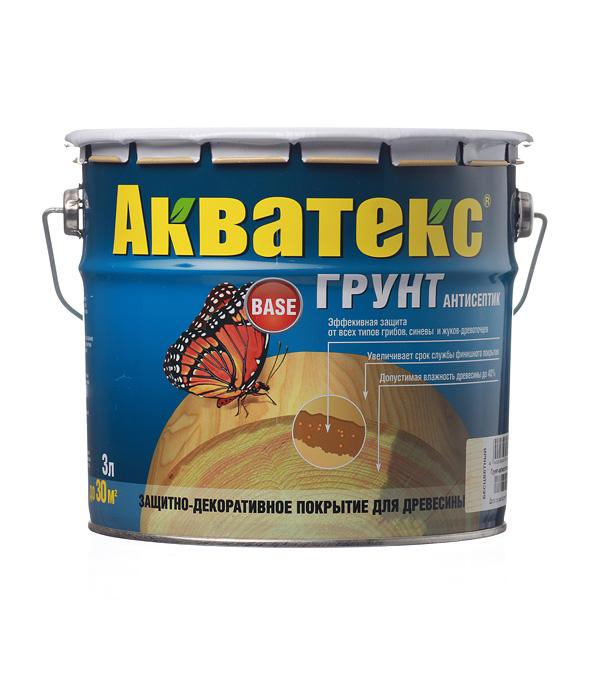 Грунт-антисептик Рогнеда Акватекс 3 л защитное покрытие для древесины акватекс белый рогнеда 10л