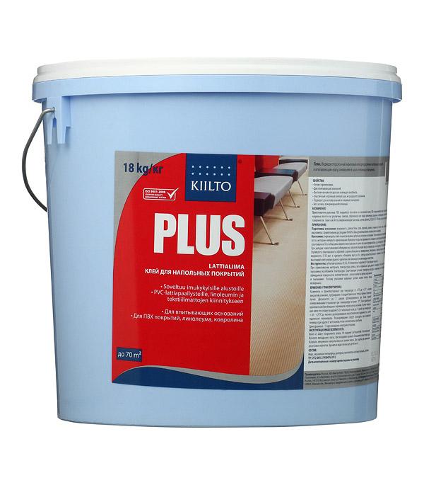 цена на Клей для напольных покрытий Kiilto Plus 18 кг