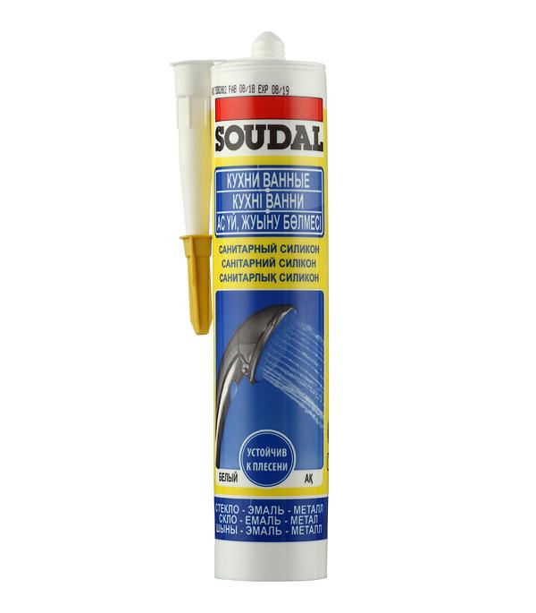 Герметик силиконовый санитарный Soudal белый 280 мл стоимость