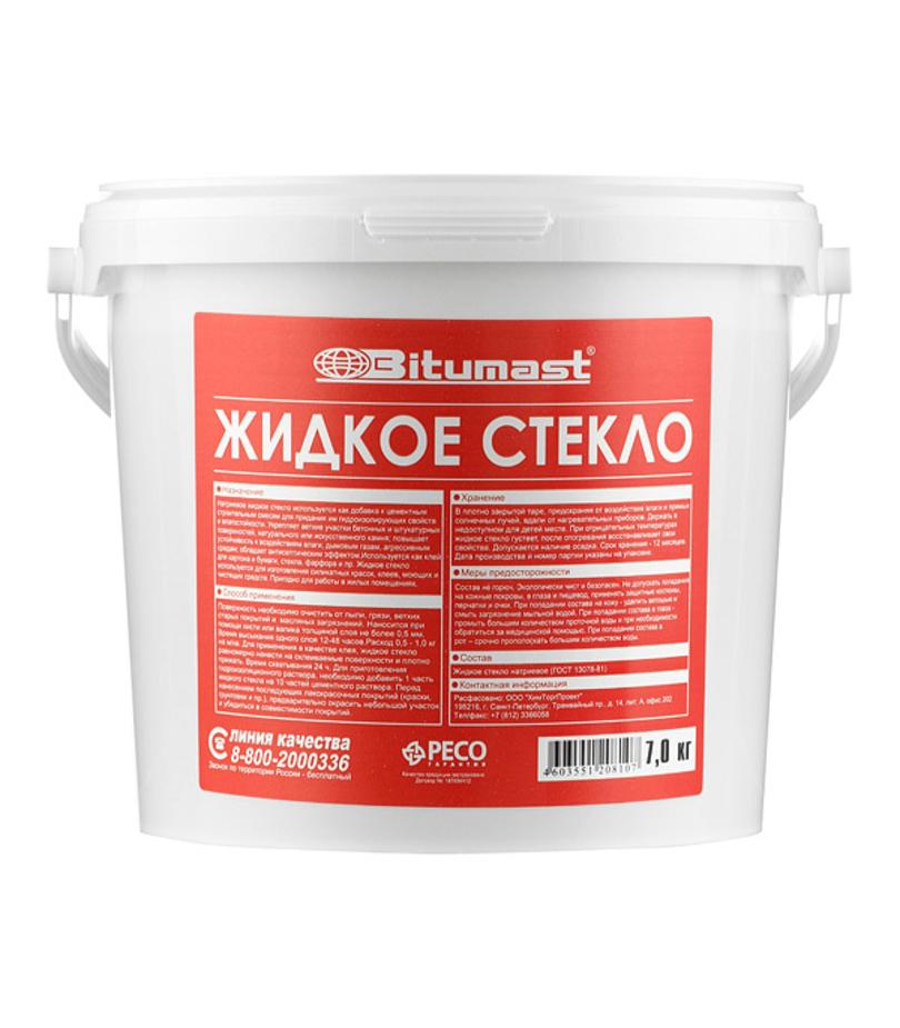 Цементный раствор с жидким стеклом цена новость бетон