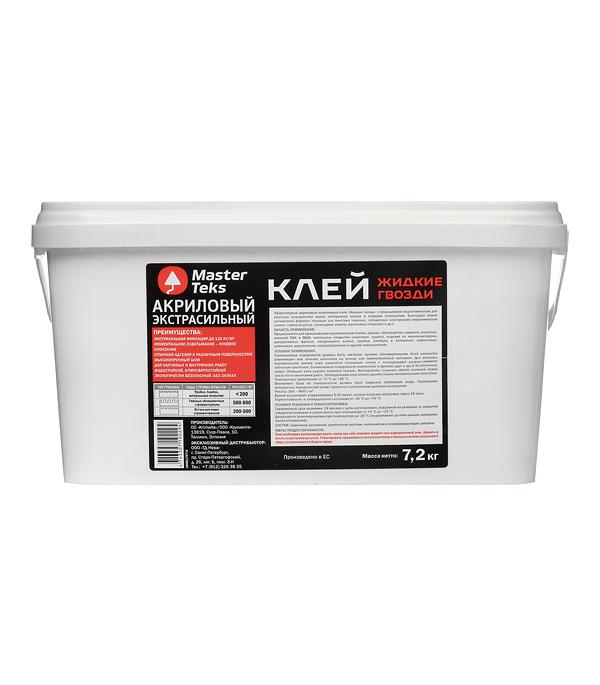 Жидкие гвозди MasterTeks Акриловый экстрасильный 7,2 кг стоимость