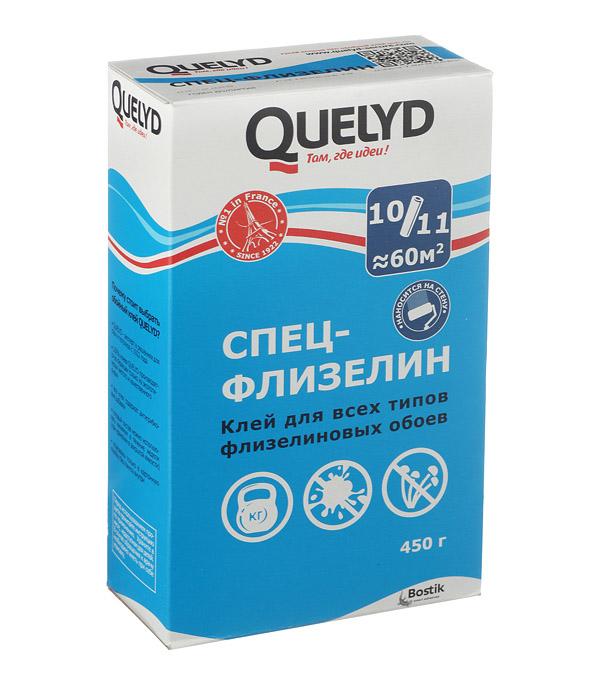 Клей для флизелиновых обоев Quelyd Спец-флизелин 450 г стоимость