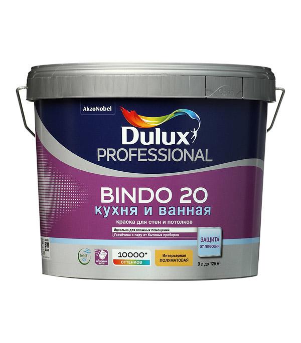 Краска водно-дисперсионная Dulux Bindo 20 кухня и ванная моющаяся белая основа BW 9 л