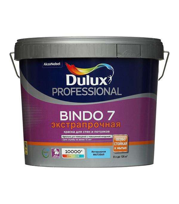 Краска водно-дисперсионная Dulux Bindo 7 экстрапрочная моющаяся основа ВС 9 л