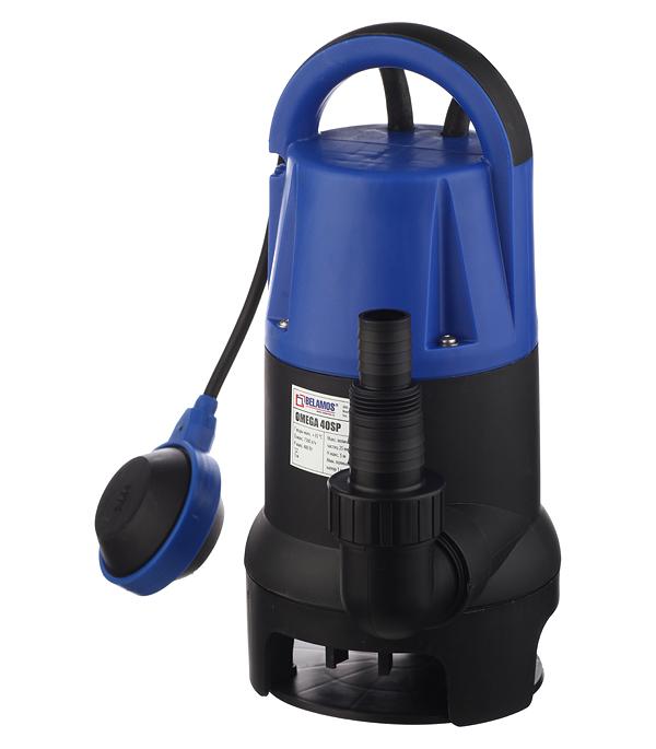 Насос дренажный Belamos Omega 40SP (НД40БSP) для грязной воды 125 л/мин