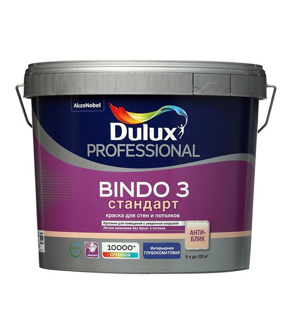 Краска водно-дисперсионная интерьерная Dulux Bindo 3 белая основа BW 9 л цена в Москве и Питере